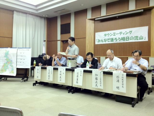 June 30th, 2012 Nagareyama City, Chiba Prefecture